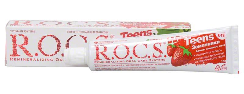 R.O.C.S. Teens Süße Explosion