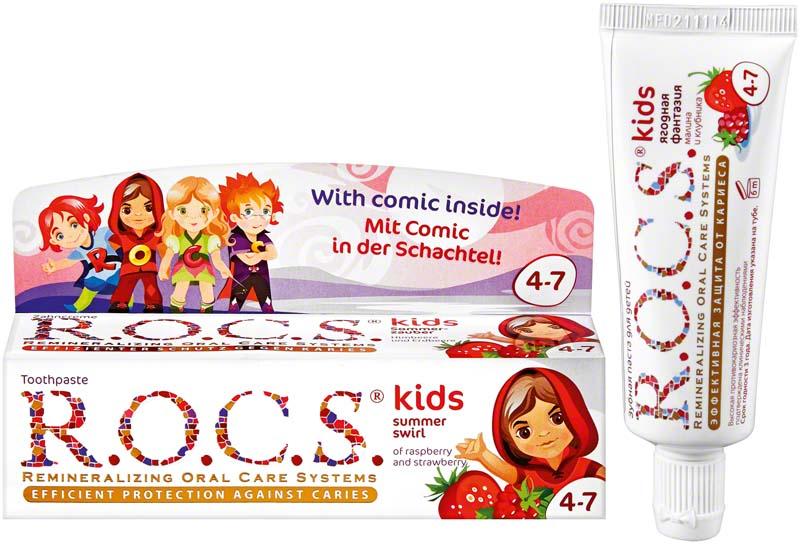 R.O.C.S. Kids Himbeer&Erdbeer